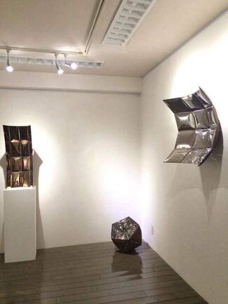 Ko Am Memorial Exhibition, installation view