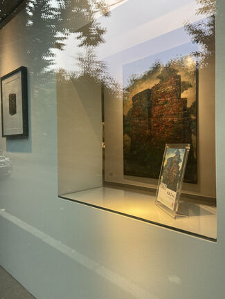 HA-HA | Jernej Forbici, installation view