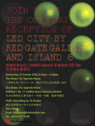 """LED City"" (城市), installation view"