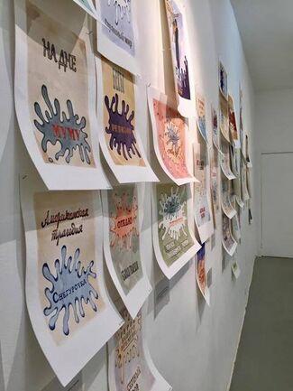 Arkadiy Nasonov : Last Straw, or the Plot Twist, installation view