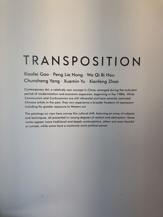 Transposition at the Highpoint, installation view