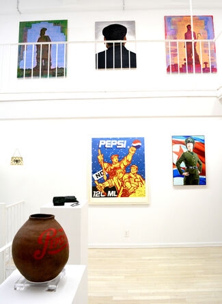 Red Attack, installation view