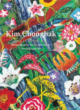 Kim Chonghak, installation view
