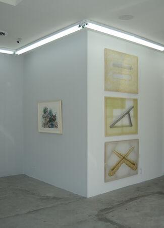 Koi No Yokan: Group Show, installation view