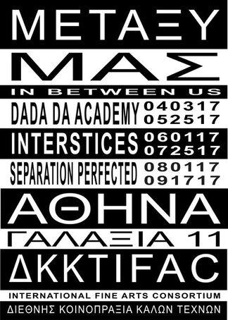 Metaxy Mass (In Between Us), installation view
