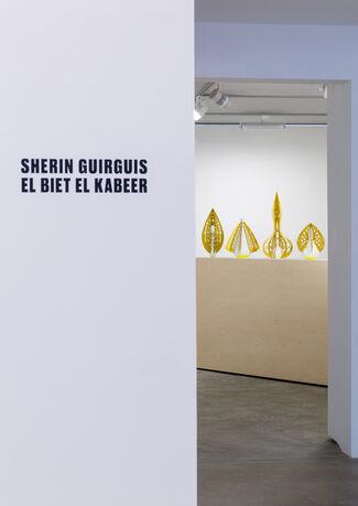 Sherin Guirguis: El Biet El Kabeer, installation view