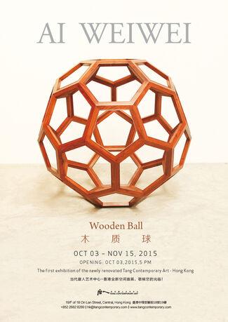 Ai Weiwei - Wooden Ball, installation view