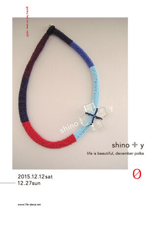 "Vol.87 shino+y ""life is beautiful, december polka"", installation view"