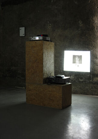 The Sublime Object, installation view