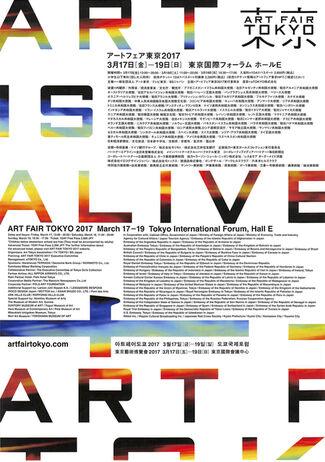 Y's Gallery at Art Fair Tokyo 2017, installation view