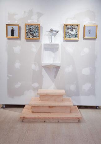 Alexander Melamid: The Art of Plumbing, installation view