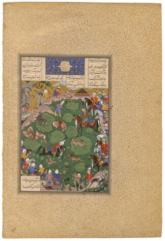 The Hunt: Princely Pursuits in Islamic Lands, installation view