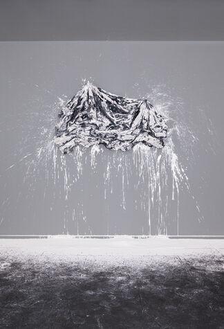 Inwardscape - WU CHI-TSUNG - Solo Exhibition, installation view