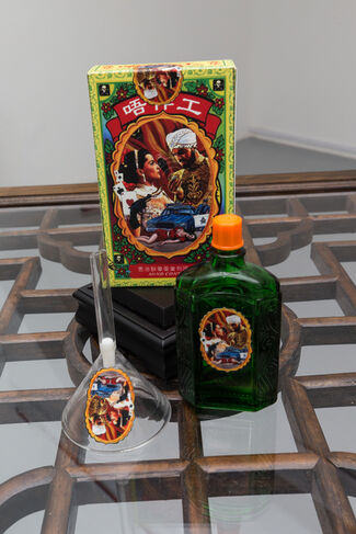 Sick Scents by Mojoko, installation view
