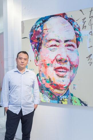 One Man. One World. by Ren Zhen Yu, installation view