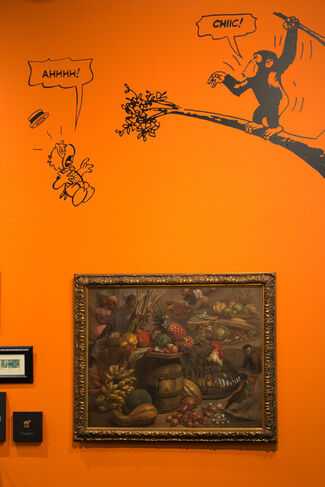 Fernando Lindote: betraying Macunaíma and messing with the Parrot, installation view