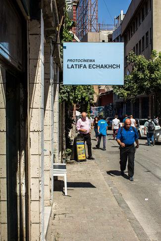 LATIFA ECHAKHCH, installation view