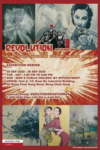 Revolution, installation view