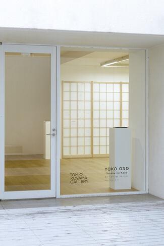 """Yoko Ono """"Garasu no kado"""", installation view"""
