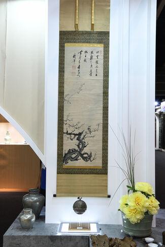 Yumekoubou Antique at International Antiques Fair 2019, installation view