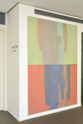 "Alon Kedem: ""Self Production"", installation view"