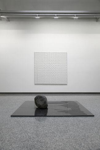 Surfaces et Correspondences, installation view