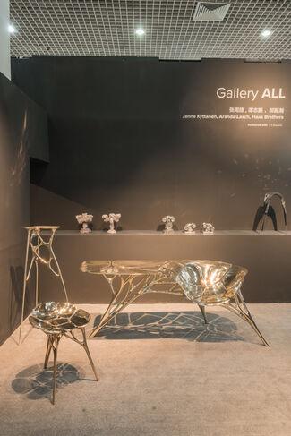 Design Shanghai 2017, installation view