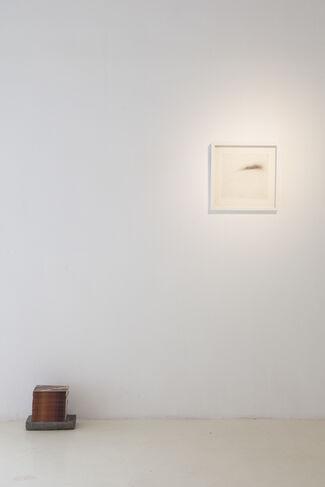 Chang Yuchen:Barbaric Poem, installation view
