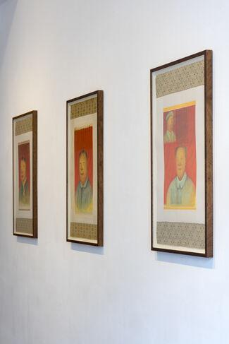 Zhu Wei | Virtual Focus, installation view