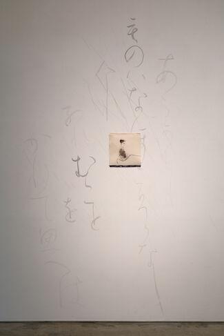 "YAMAGUCHI Ai ""ima to koko ni"", installation view"