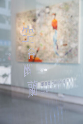 Orchids of the Valley—Chien-Chiang HUA Solo Exhibition, installation view