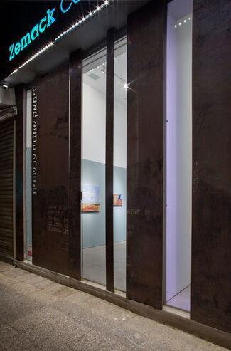 Fatma Shanan | Carpet-Place, installation view