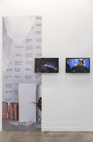 Marc Foxx Gallery at Zona MACO 2015, installation view