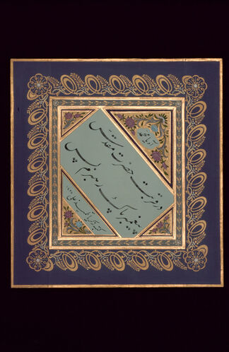 The Blue Road: Mastercrafts from Persia, installation view