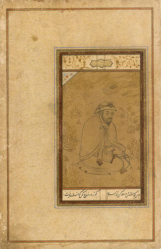 Mughal and Safavid Albums, installation view