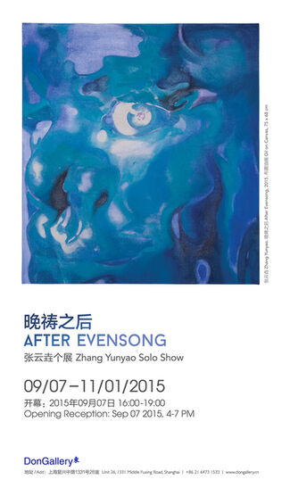 AFTER EVENSONG 晚祷之后, installation view
