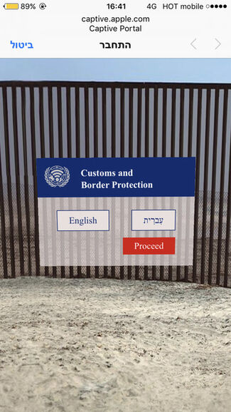 Captive Portal: Customs and Border Protection Agency, installation view