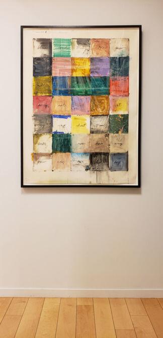 Essential Jim Dine, installation view