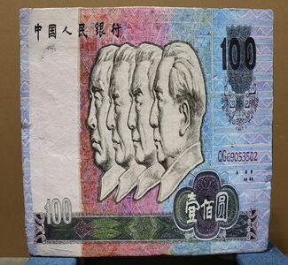 Wang Jin, 'Knocking at the Door (money stone 100RMB)', 2005-2007