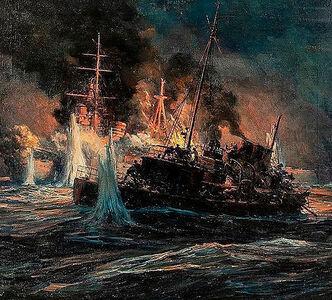 Anton Otto Fischer, 'World War II Naval Engagement', 1941