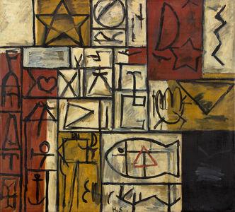 Hugo Sartore, 'Constructivo', Late 20th Century