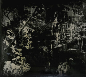 Shao Wenhuan 邵文欢, 'Tracing Shadow No. 2 《痕影》No. 2 ', 2012-2017
