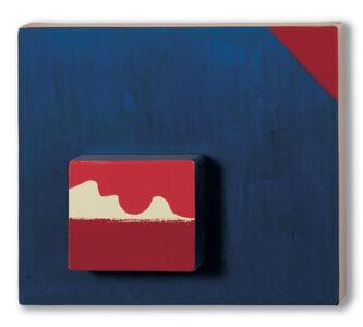 Luis Palmero, 'Rojos y azul', 2006