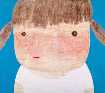 LO Chiao-Ling, 'A Little Girl', 2012