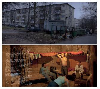 Jari Silomäki, 'Locale: Velikej Novgorod, Russia', 2015