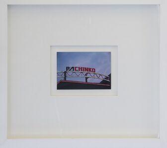 James Webb, 'Pachinko/Chinko', 2005
