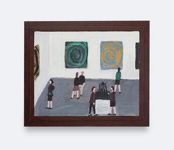 Kent Iwemyr, 'The Fine Arts', 2017