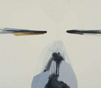 Cynthia Ona Innis, 'Velvet Dome', 2014