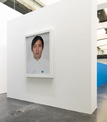 Polit-Sheer-Form: Fitness for All, installation view