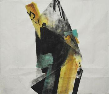 June Lee Yu Juan, 'Composite 1 ', 2015